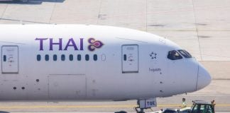 Thai Airways การบินไทย