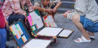 Thailand Lottery หวย สลาก สลากกินแบ่งรัฐบาล