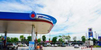 PTT Station ปตท. ปั๊มน้ำมัน