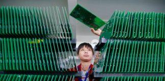 China Factory Electronic โรงงานจีน