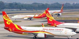 Hainan Airlines ไห่หนานแอร์ไลน์