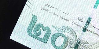 Thai Baht Note เงินบาท ธนบัตร