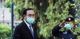 ประยุทธ์ จันทร์โอชา นายกรัฐมนตรี Prayut Chan-o-cha