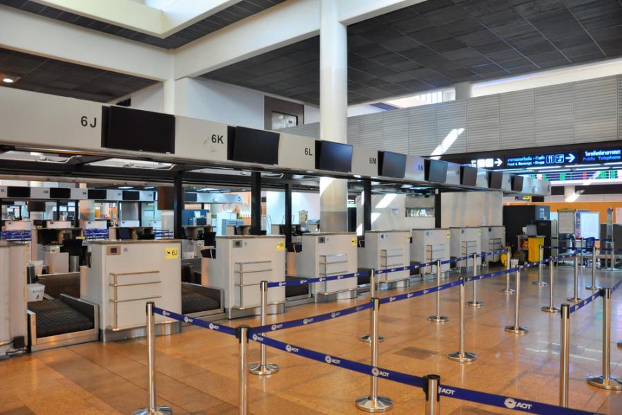 Don Mueang Airport สนามบินดอนเมือง