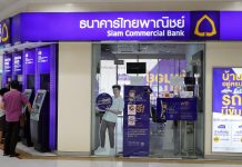 SCB Bank ไทยพาณิชย์