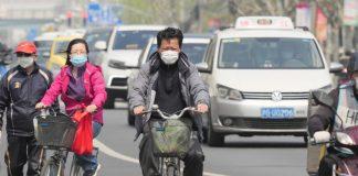 China COVID-19 Face Masks