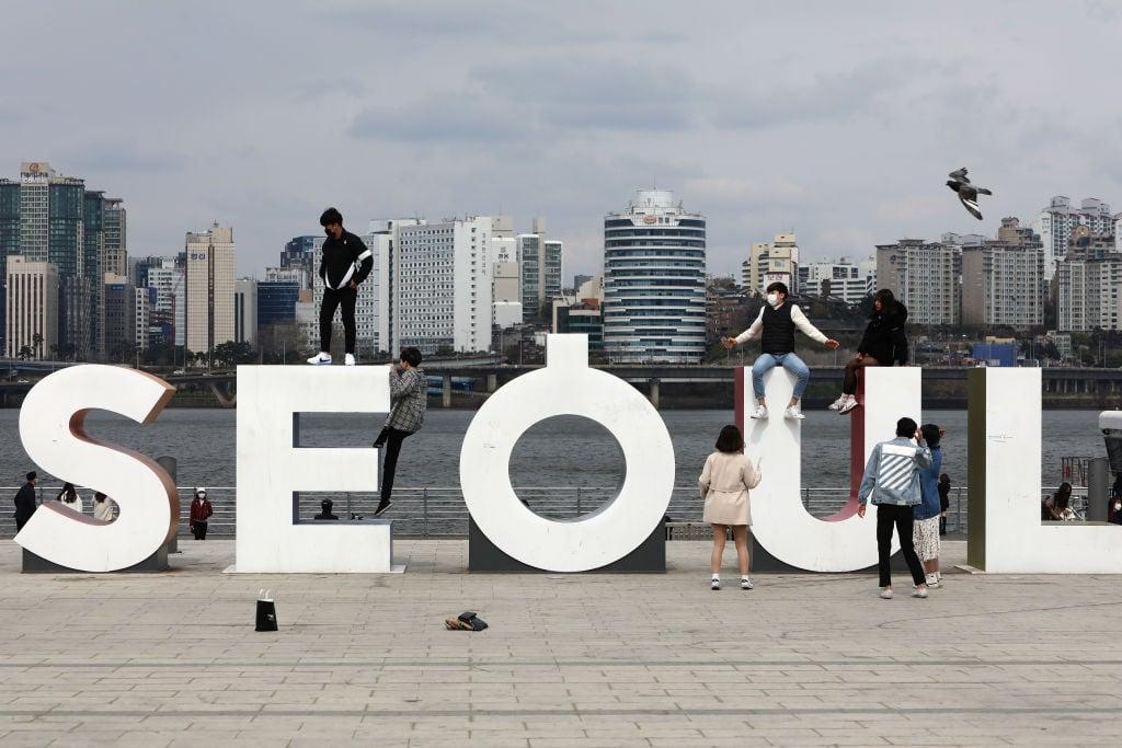เกาหลีใต้ South Korea