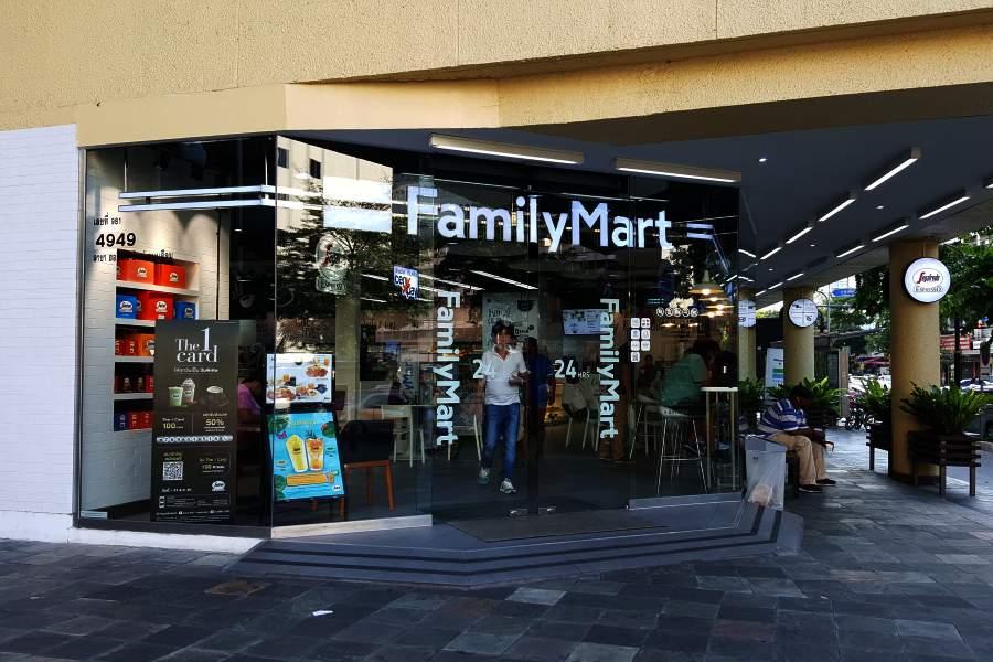 Familymart Thailand แฟมิลี่มาร์ท