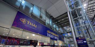 การบินไทย ตั๋วเครื่องบิน Thai Airways Ticket