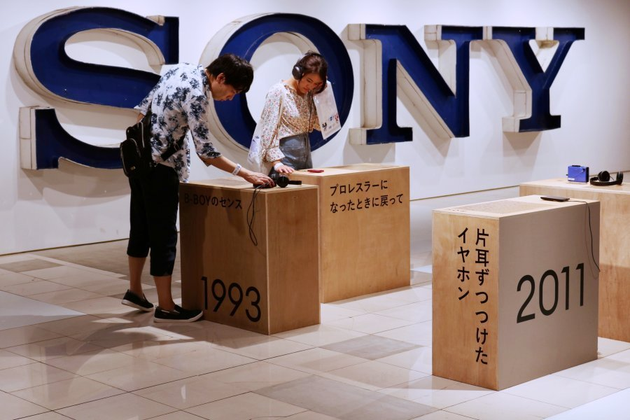 Sony Museum Tokyo