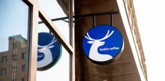 Luckin Coffee China ลักกิ้น คอฟฟี่