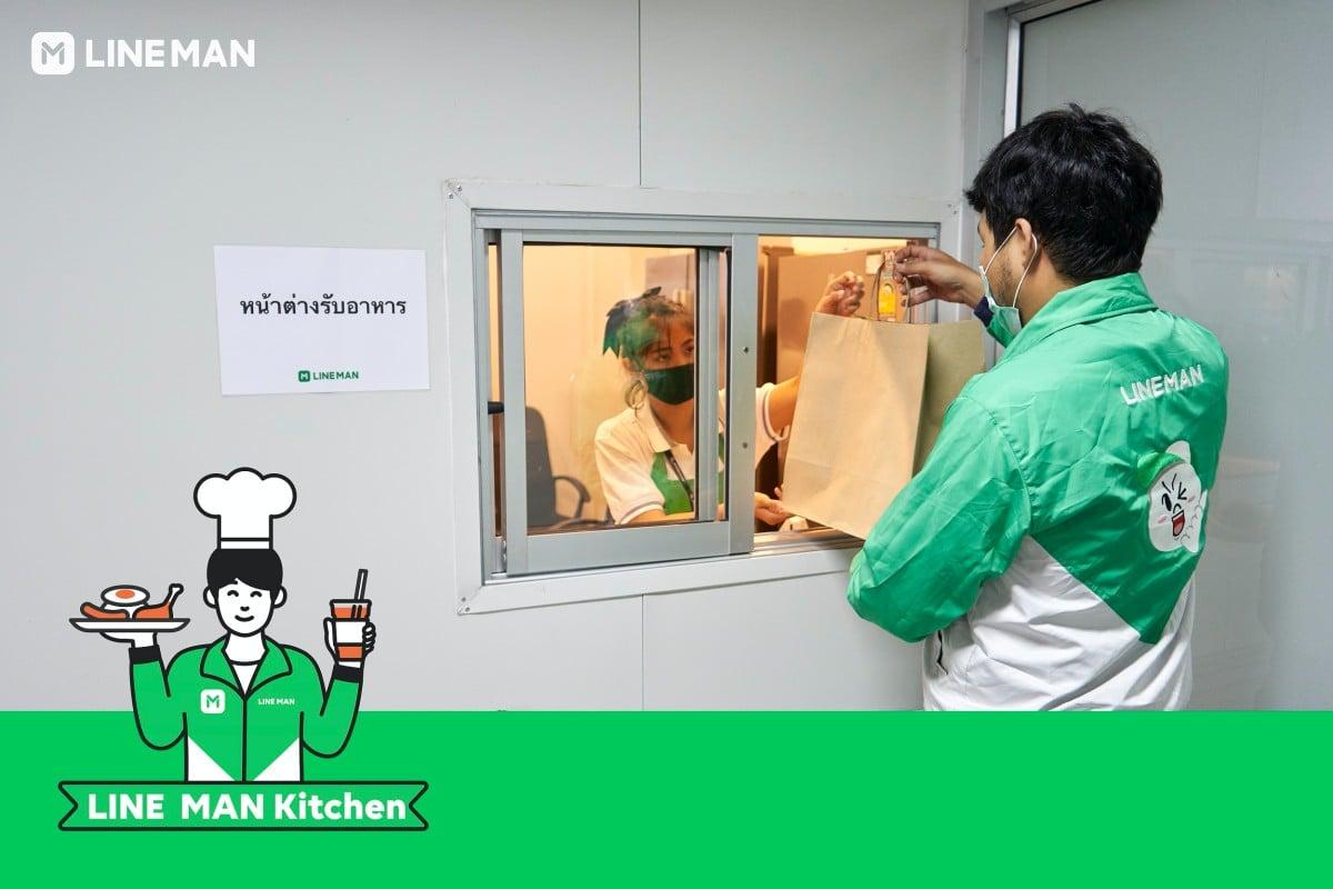 line man kitchen