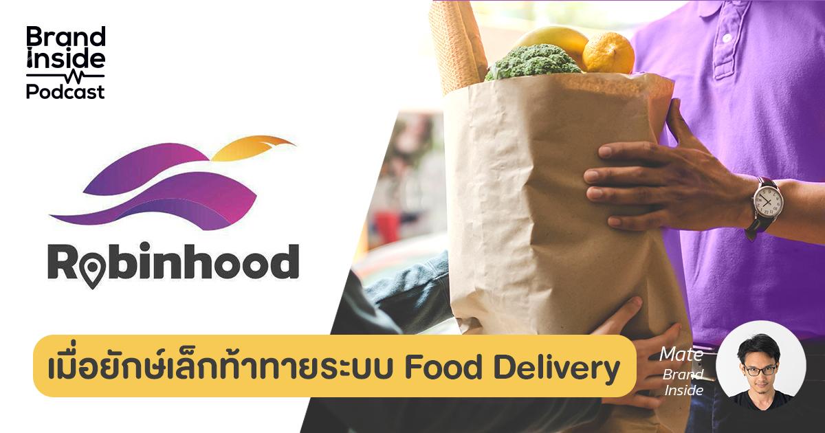 Robinhood เมื่อยักษ์เล็กท้าทายระบบ Food Delivery   BI Podcast