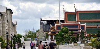 กรุงเทพ Bangkok Thailand