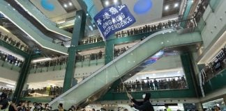 Hong Kong Protests ชุมนุม ฮ่องกง