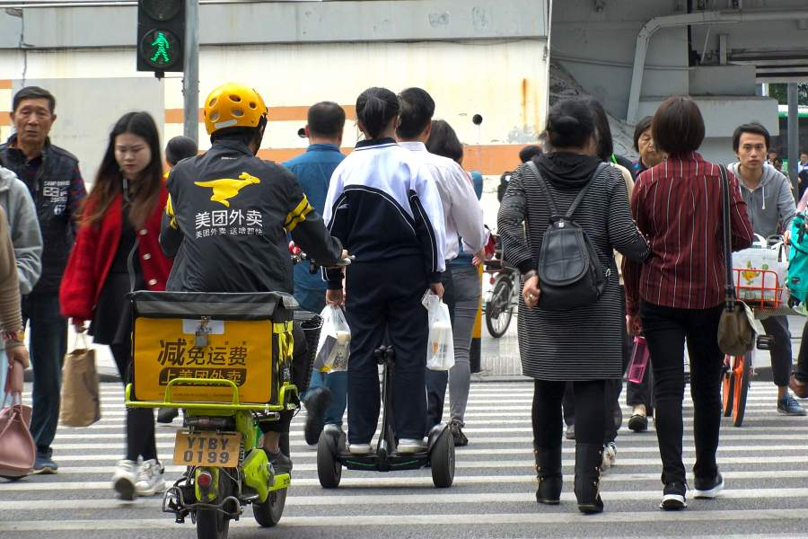 Meituan Dianping Food Delivery