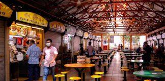 Singapore Hawker สิงคโปร์ ศูนย์อาหาร