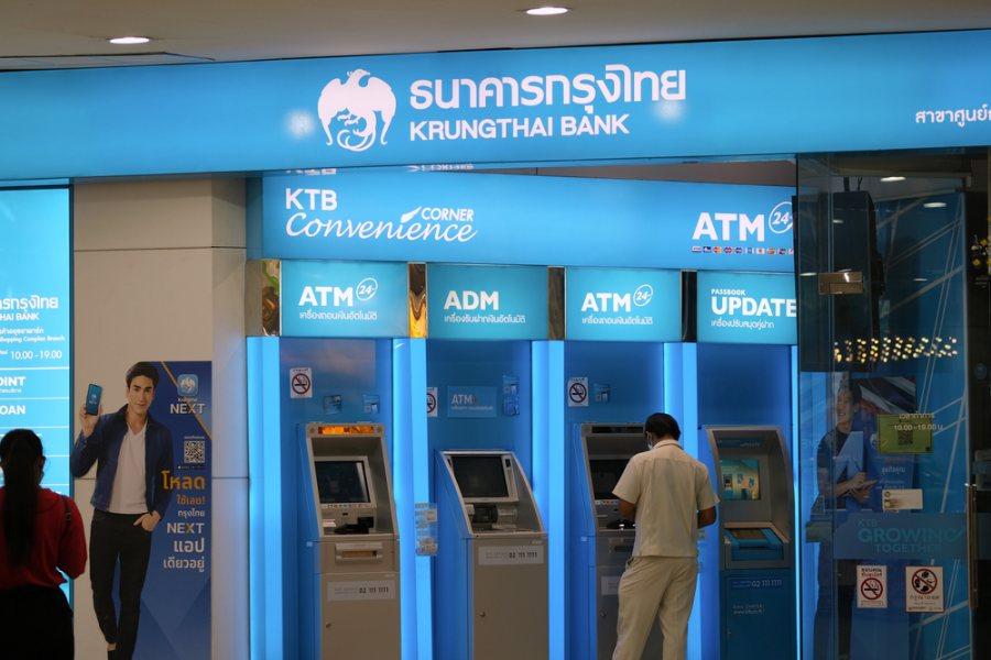 KTB Krungthai Bank ธนาคารกรุงไทย