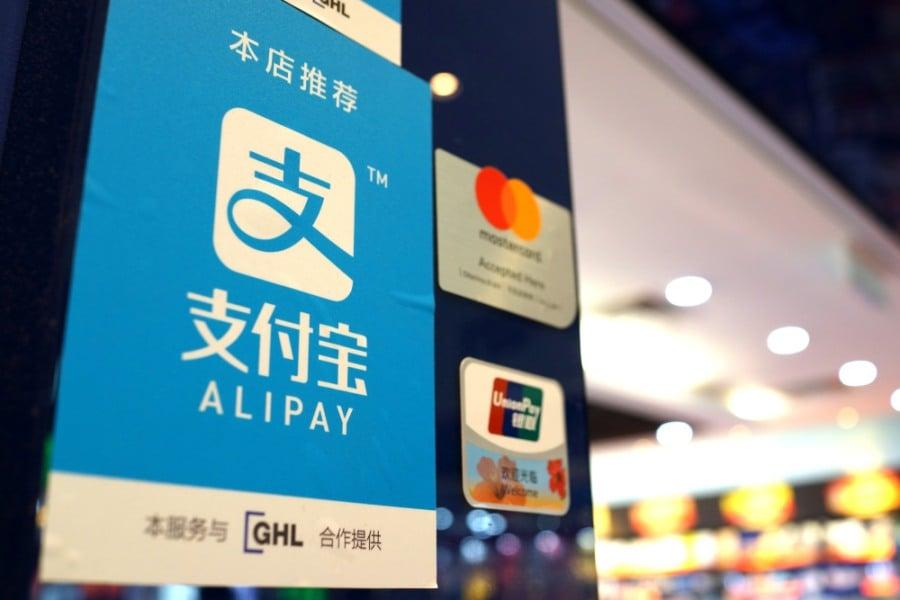 Ant Financial Alipay อาลีเพย์