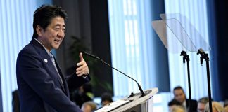 Shinzo Abe ชินโซ อาเบะ นายกรัฐมนตรีญี่ปุ่น