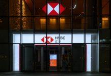 HSBC ธนาคารเอชเอสบีซี