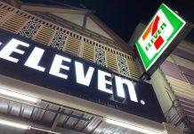 7-Eleven เซเว่น อีเลฟเว่น