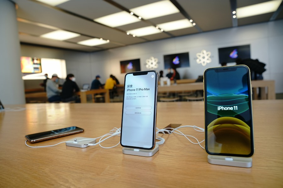 iPhone 11 Apple Store Shanghai