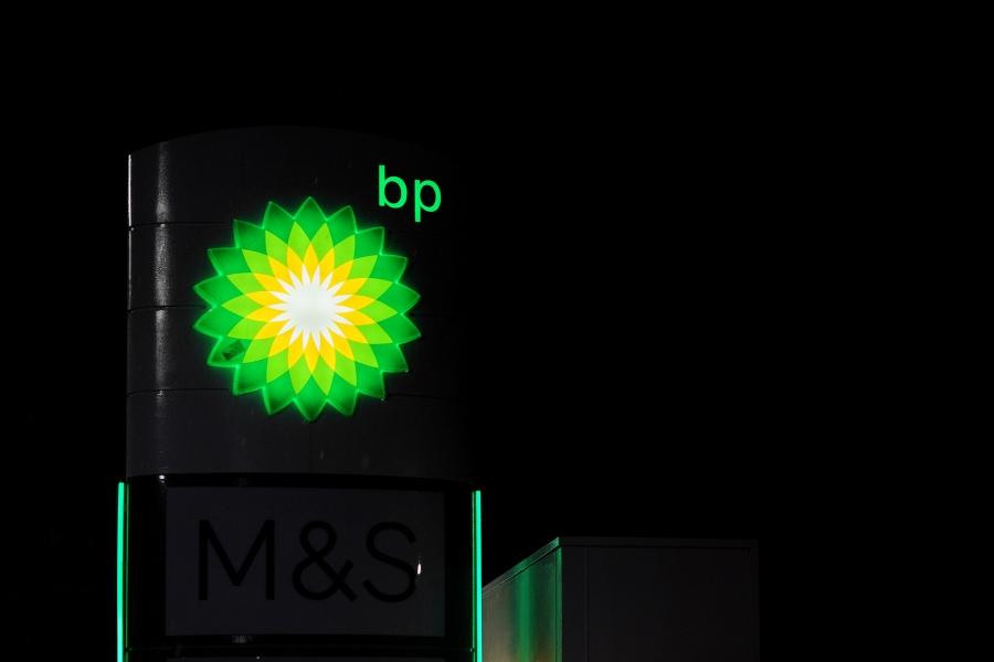BP Oil บีพี