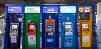 Thailand ATM เอทีเอ็ม ธนาคารไทย