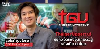 thaigeruppercut