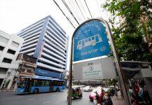 Bus Stop Bangkok Thailand ป้ายรถเมล์ กรุงเทพมหานคร