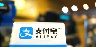 Alipay Ant Group อาลีเปย์ แอนท์ กรุ๊ป