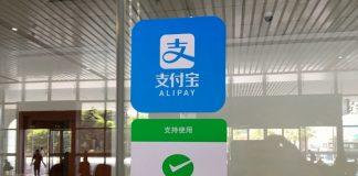 Alipay WeChat Pay อาลีเปย์ วีแชทเปย์