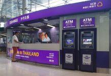 Siam Commercial Bank SCB ไทยพาณิชย์