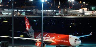 AirAsia X สายการบิน แอร์เอเชีย เอ็กซ์