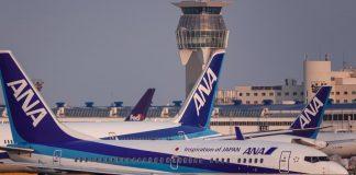 ANA All Nippon Airways ออล นิปปอน แอร์เวย์ เอเอ็นเอ