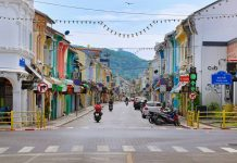 Phuket ภูเก็ต