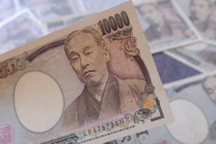 Japan Yen เงินเยน ญี่ปุ่น