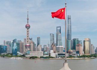 Shanghai China เซี่ยงไฮ้ จีน