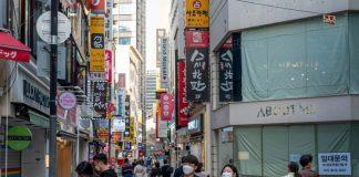 Seoul South Korea โซล เกาหลีใต้
