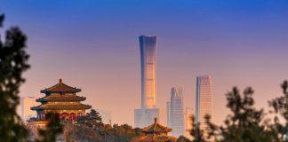 Beijing China ปักกิ่ง ประเทศจีน