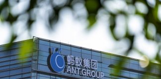 Ant Group Alipay อาลีเพย์