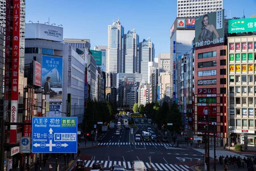 Tokyo Japan โตเกียว ญี่ปุ่น