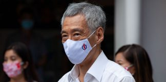 Lee Hsien Loong ลี เซียน ลุง