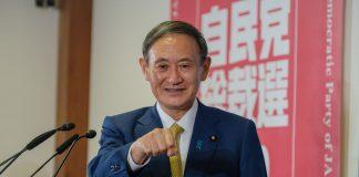 Yoshihide Suga นายกรัฐมนตรีญี่ปุ่น โยชิฮิเดะ สุงะ