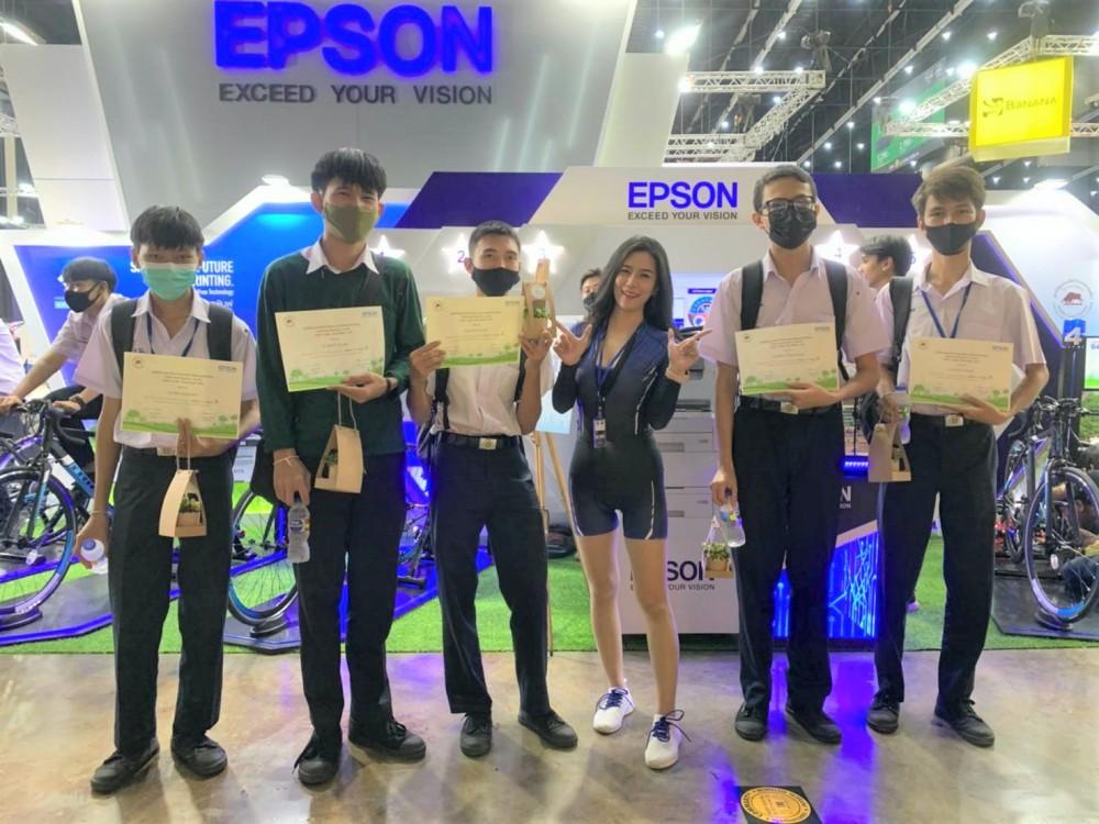 EPSON เอปสัน
