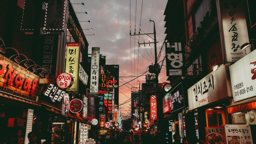 korean city