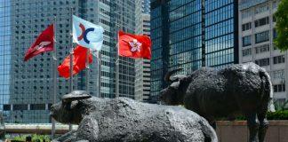 Hong Kong Stock Exchange ตลาดหุ้น ตลาดหลักทรัพย์ฮ่องกง