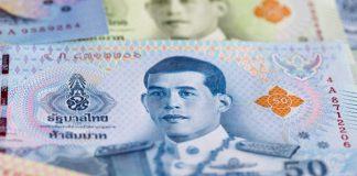 Thai Baht Note ธนบัตร 50 บาท