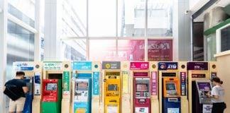 ATM เอทีเอ็ม ธนาคารไทย